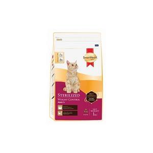SHG Kısır Yetişkin Kedi Maması 1 Kg